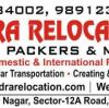 Packers and Movers in Grgaon @ Ravindra Relocation
